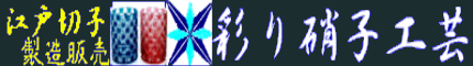 header-logo3
