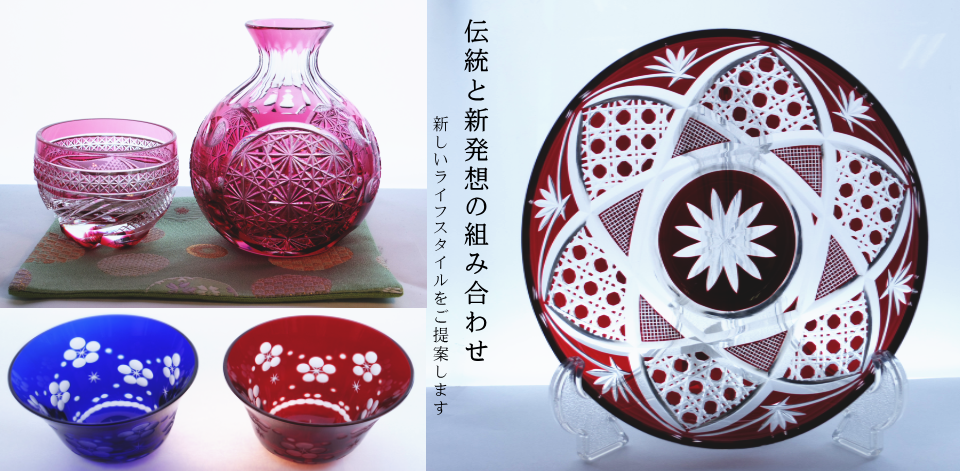 日本の伝統工芸 江戸切子製造販売店スライドショートップ画像 彩り硝子工芸トップ画像